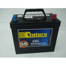 CENTURY CAR BATTERY - NS60LMF - MAINTENANCE FREE