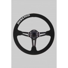 Steering Wheel 350mm-75mm - SCARLES